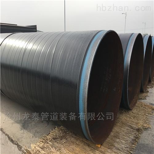输水用3pe防腐钢管
