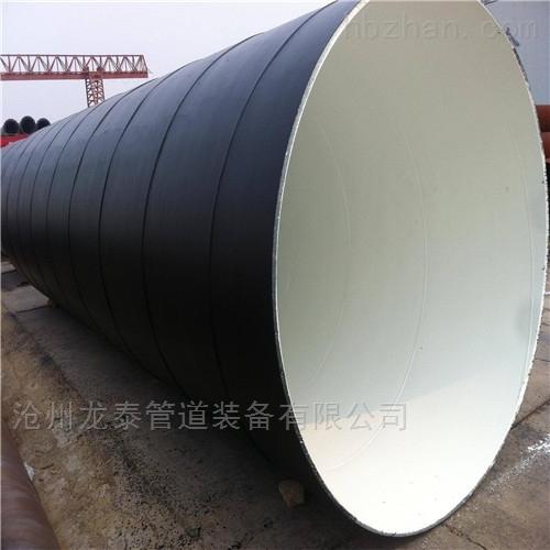 地埋污水处理用环氧煤沥青防腐钢管