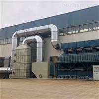 催化燃烧RCO装置
