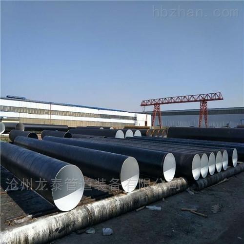 加强级环氧煤沥青防腐钢管价格