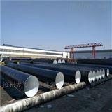 加強級環氧煤瀝青防腐鋼管價格