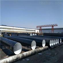 600加强级环氧煤沥青防腐钢管价格