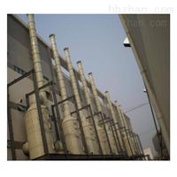 酸碱废气喷淋洗涤塔设备