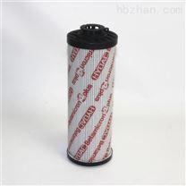 贺德克滤芯型号2600R003BN/HC