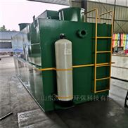 卫生防疫站小型一体化污水处理装置
