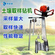 汽油動力土壤取樣器