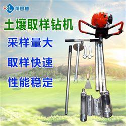 汽油动力土壤取样器