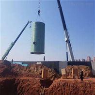 一体化预制泵站的水泵自动耦合装置