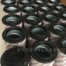 1300R010BN4HC/-B4-KE50贺德克液压油滤芯