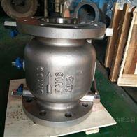 LHS743X不銹鋼直流式倒流防止器
