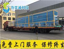 工业大型电磁锅炉生产厂家