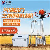 YT-QY800直推式土壤取样钻机