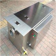 工业油水分离器设备