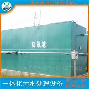 重庆mbr一体化污水处理设备可定制全型号