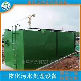 重庆一体化污水处理设备销售厂家制造
