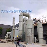 安徽不锈钢喷淋洗涤塔设备一体化生产厂家