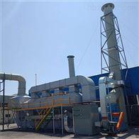 青海涂装活性炭催化燃烧设备供应商