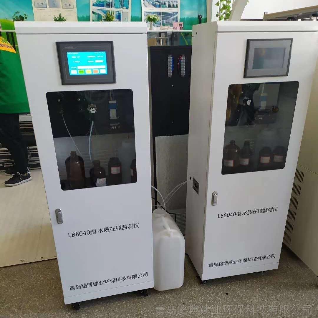 在线氨氮污水监测仪