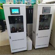 LB-8040在线氨氮污水监测仪