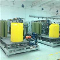 工业除盐水反渗透膜设备