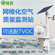 FT-WZ01网格化空气质量监测站