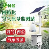 FT-WZ01网格化空气质量检测仪