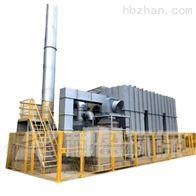 安徽活性炭吸附蓄热式燃烧除臭设备