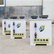 小型污水过滤器