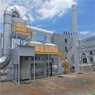 VOCS有机废气治理设备