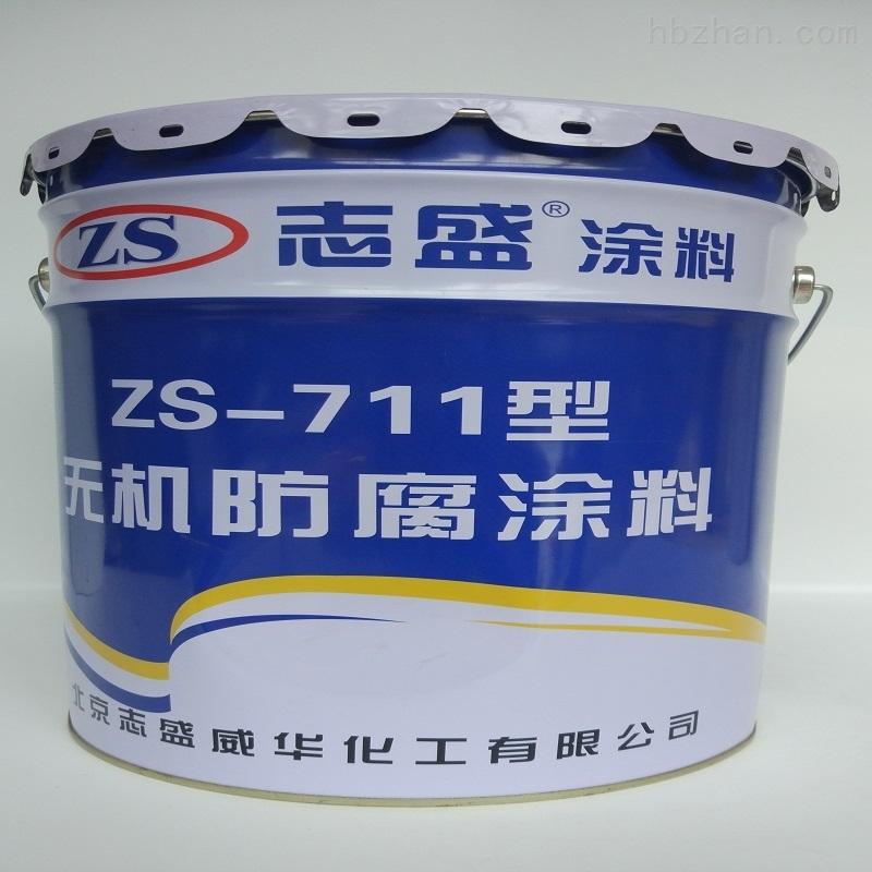 耐酸耐碱防锈漆