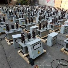 JLS-10西安高压计量箱