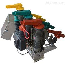 供应ZW32高压断路器