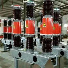 LR—35一100系列六氟化硫断路器