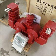 JLSZV-10兰州高压计量箱|高压计量箱厂家