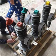 重庆ZW32高压断路器