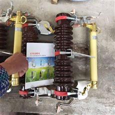 供应 RW12-10/200A跌落式熔断器