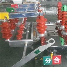西安10KV高压断路器带刀闸ZW8-12G
