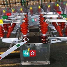 西安现货ZW8-12G型高压真空断路器