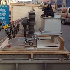 JLSZK-12ZW32型高压预付费计量装置