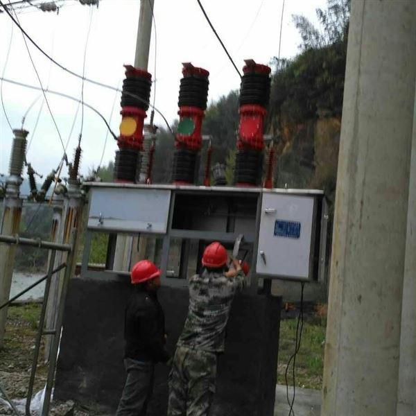 西安高压断路器厂家
