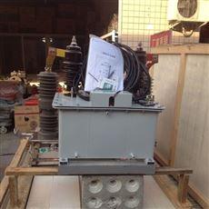 ZW32-12Y高压预付费计量装置