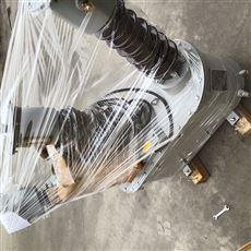 DFW-3535KV电缆分支箱