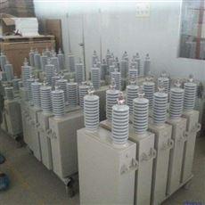 西安三相高压电容器BFM11-200-3W