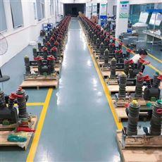 西安高压开关厂制造ZW10-12高压真空断路器