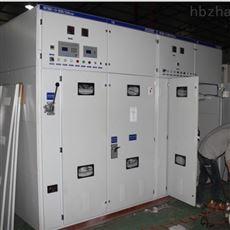 HGN2-12HGN2-12高压开关柜