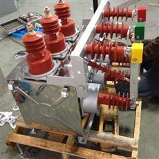 西安厂家直销ZW10-12高压真空断路器