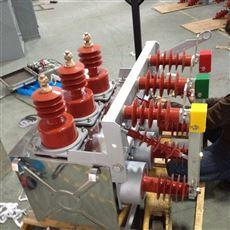 西安现货ZW10-12高压真空断路器