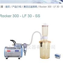 Rocker300-LF30-SS真空过滤系统