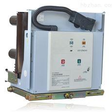 VS1-12户内永磁高压断路器 西安厂家直销