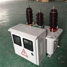 西安10KV户外高压干式计量箱